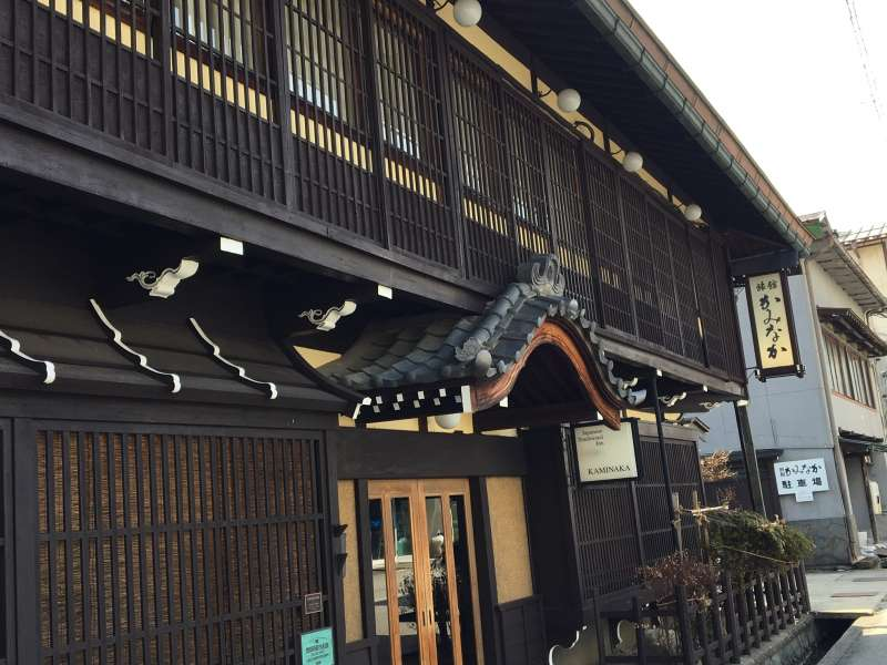 un Ryokan(alojamiento tradicional de Japón)