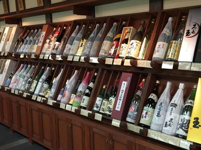 Tienda de sake