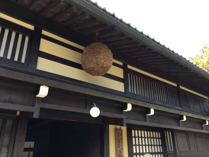 Bodega de sake