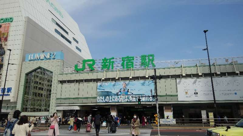 This is Shinjuku Station.