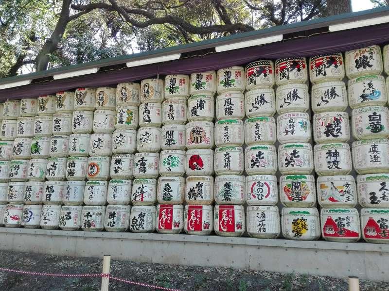 Display of Sake Barrels of Japanese Breweries in Meiji-Jingu Shrine