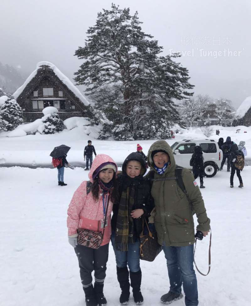 With guests in Shirakwago snowy wonderland
