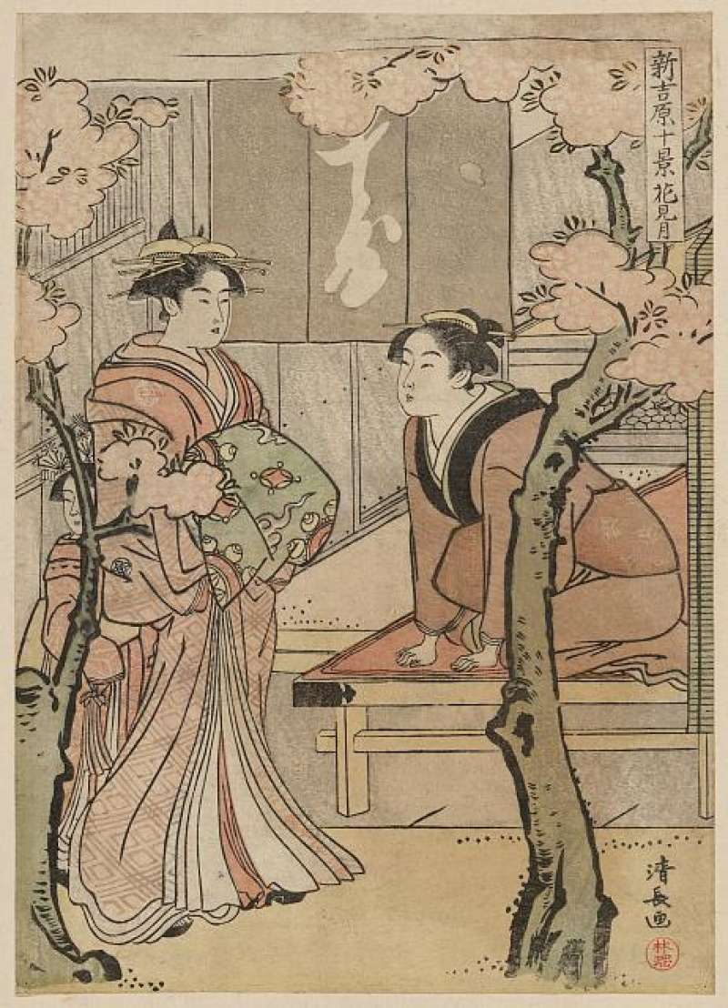 Ukiyoe, Woodblock print (image of Ukiyoe, this is not shown in Ohta ukiyoe museum) (This is  created between 1785 and 1789.  Print shows two women and a child outside a building with cherry trees in blossom.)