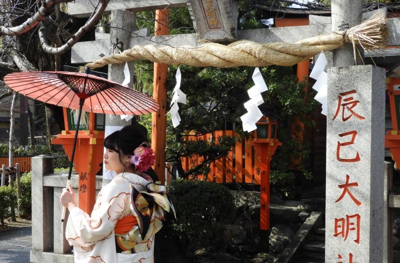 Tatsumi Daimyojin Shrine / Gion area