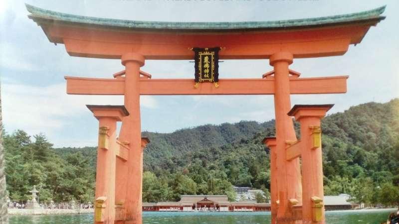 A big torii gate. This is a symbol of Miyajima.