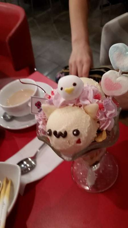 cute sundae