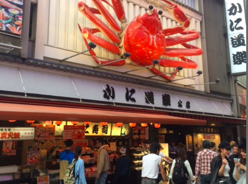 A Crab Restaurant's Three Dimensional Signboards