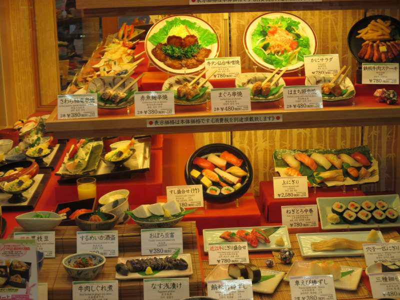 Restaurant Food Samples in Dohtom-bori Street