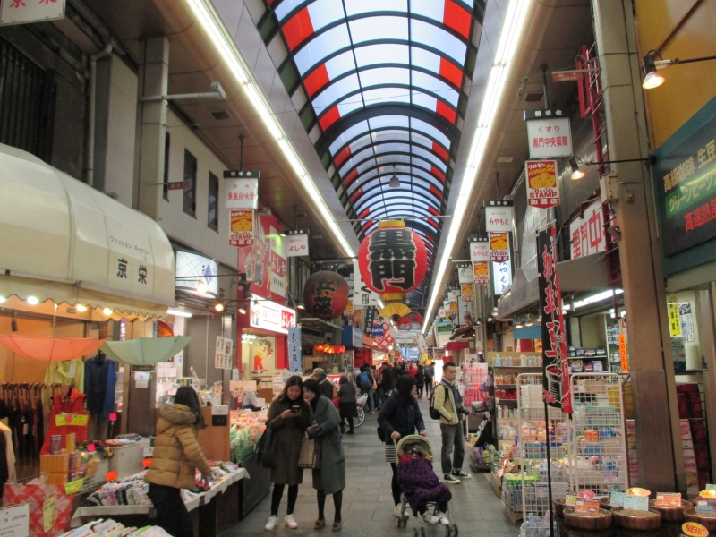 Kuromon Food Market