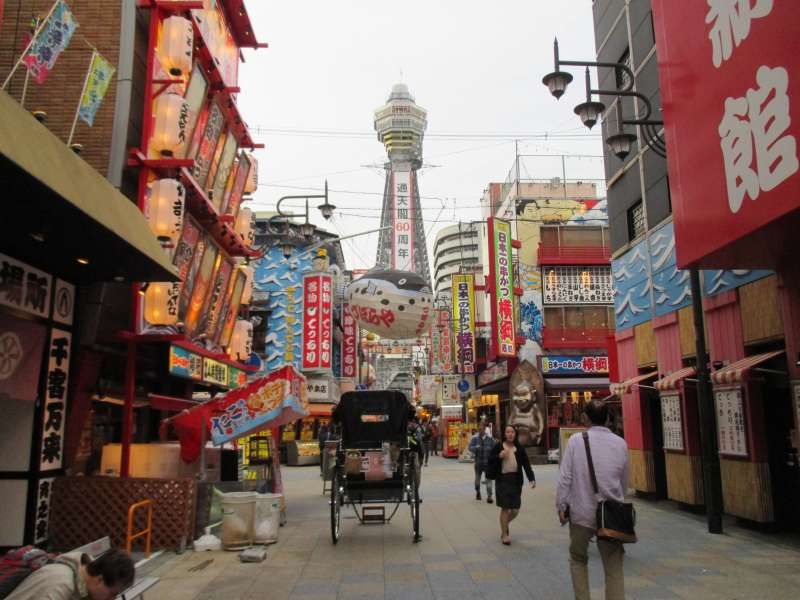 Tsutenkaku Tower in the Shin-sekai Area