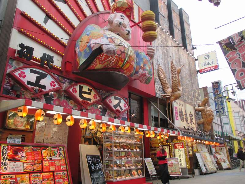 One of the Kushikatsu Restaurants in Shin-sekai Area