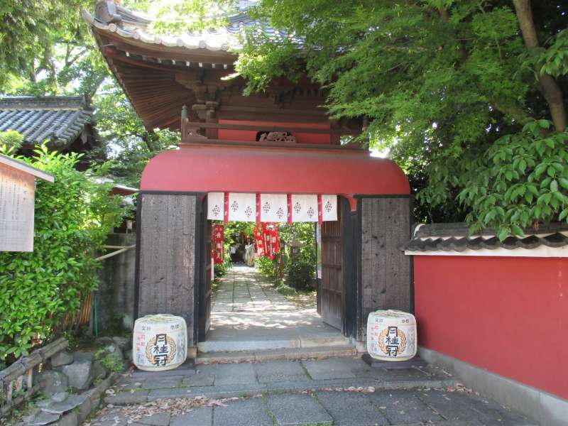 Chohken-ji Temple