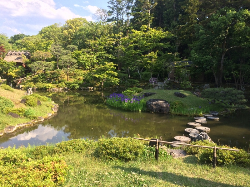 Isuien Japanese Garden