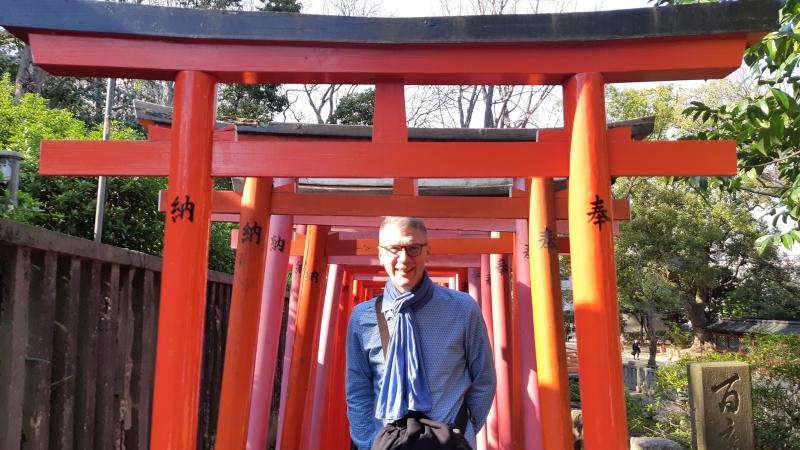 Lovely shrine gates!