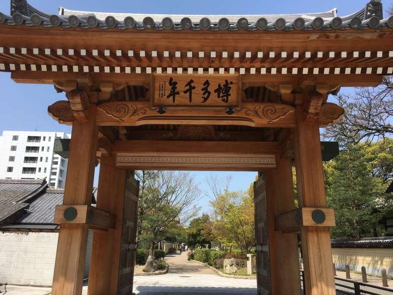 Hakata Sennenn-no-Mon Gate.