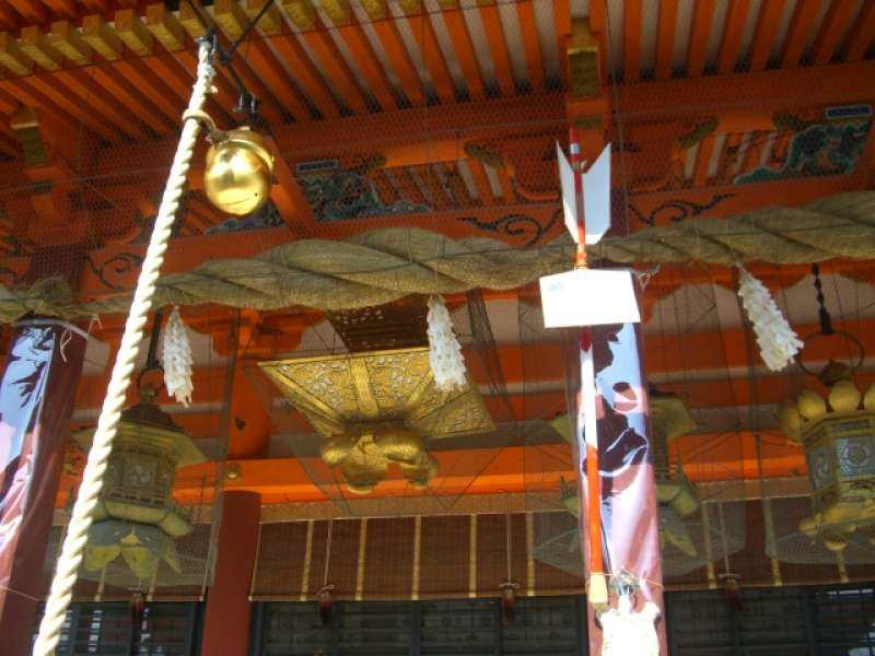 At Yasaka shrine