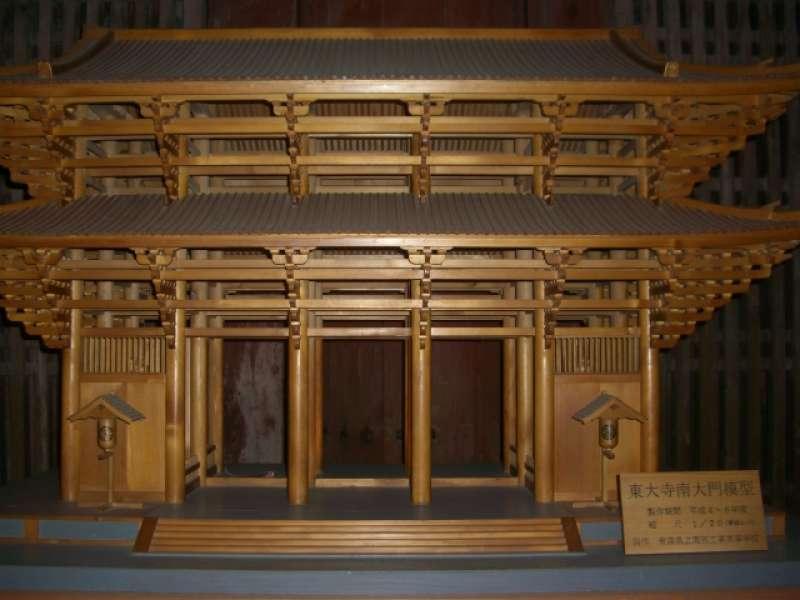 At Todaiji temple