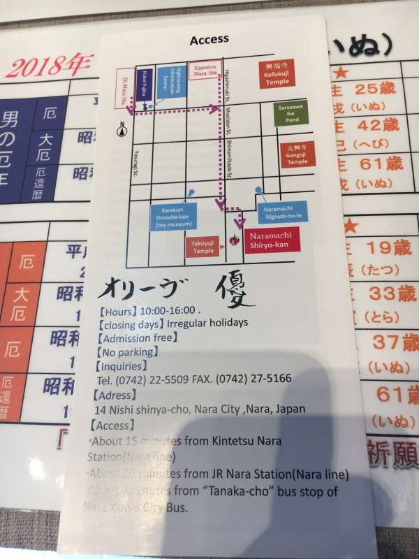 Koshindo's owner wrote my nickname in Katakana characters and my image in a Kanji character.  優 means kind.  I'm so happy♪