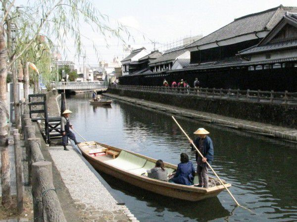 Traditional Japanese Boat Cruse