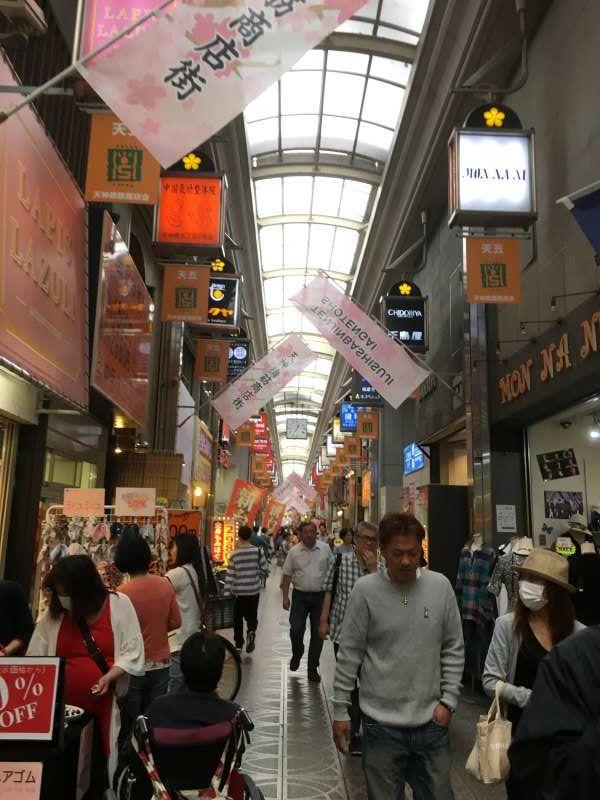 Tenjinbashi arcade shopping street