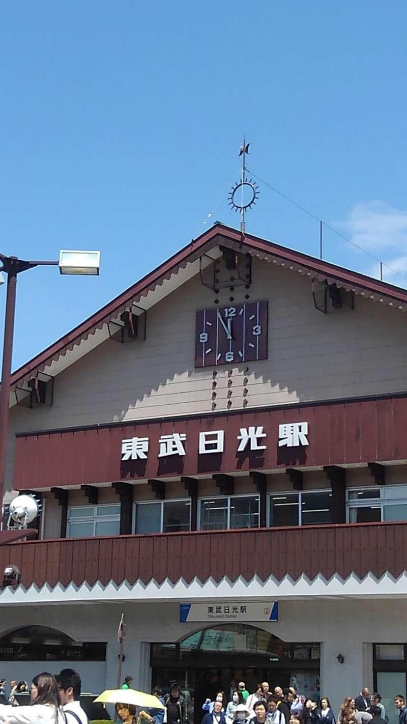 Tobu Nikko Station  The tour will start from here.