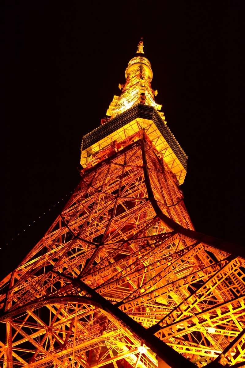 Foot of Tokyo Tower