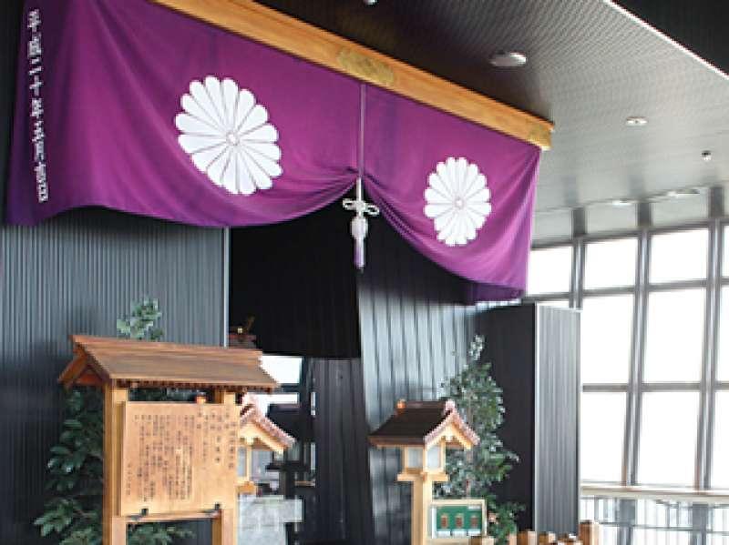 Shrine on the sky 150m deck