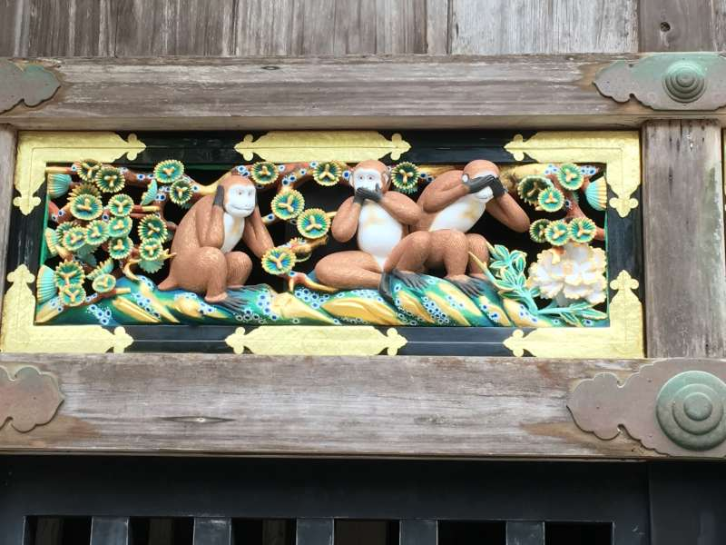 Three Monkey Sculpture at Toshogu Shrine