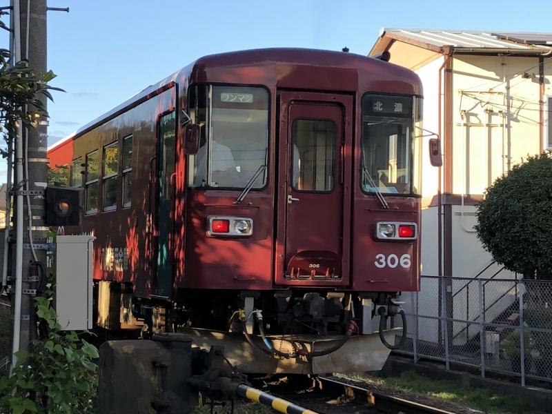 Nagaragawa railway