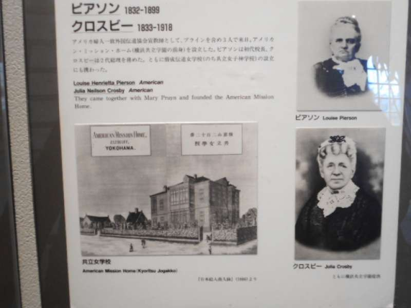 Learning the history of the schools founded by American Missionaries during the Last Samurai period at the International city at the Foreign Cemetry: the picture is the founders of my alma mater