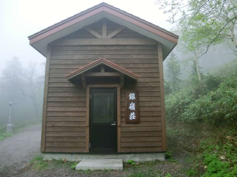 There is a cabin called