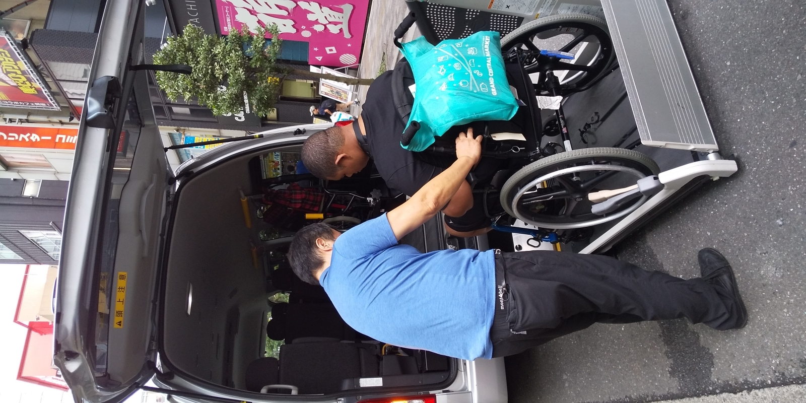 One day-Private Tour for mobility challenged customers