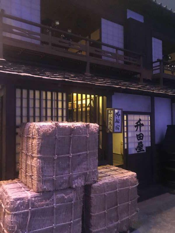 Fukagawa-rekishishiryokan