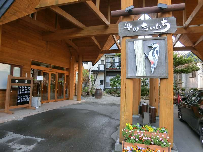 Yoroushi Onsen hot spring, which offers us a variety of open air baths. You can enjoy taking an onsen, or hot spring baths hearing the sound of mountain streams.