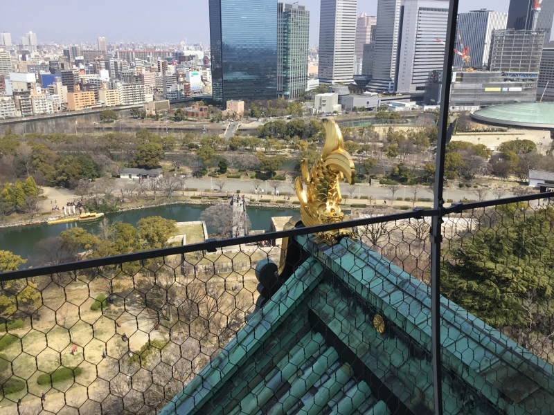 Panoramic view of Osaka city and surrounding area from Osaka castle