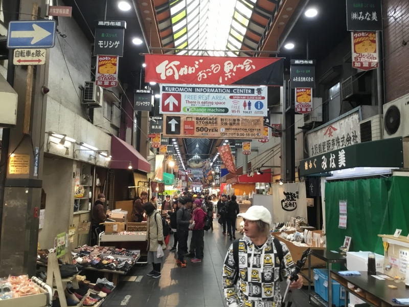 Kuromon market where lots of Fresh fishes gained near Kansai sea are gathered