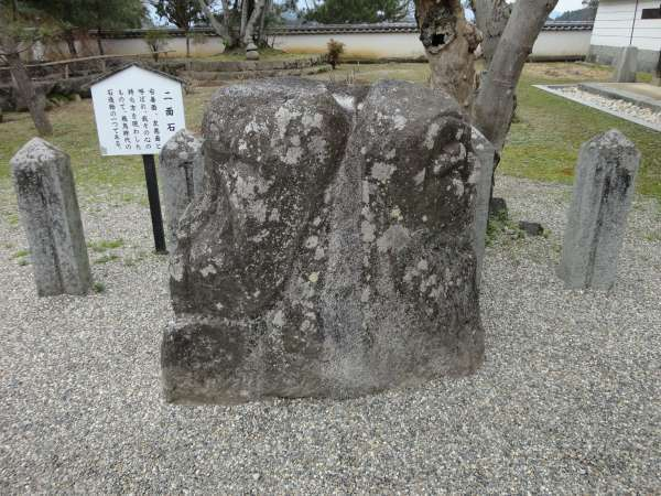 two faced stone at Tachibana Temple