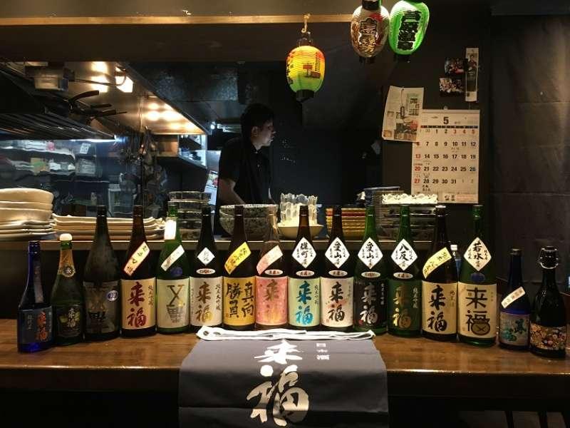 Sake tasting experience in Nostalgic Tokyo
