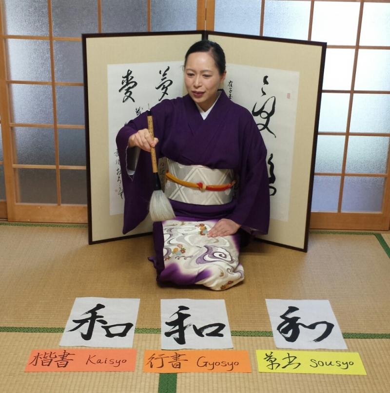 Buck ground of Japanese language!