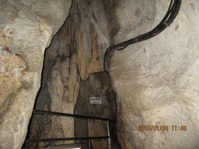 Ryugado Cave