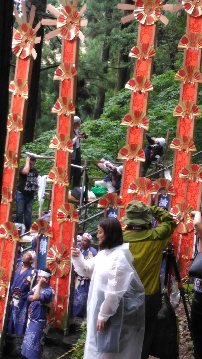 Nachi Fire & Fan Festival