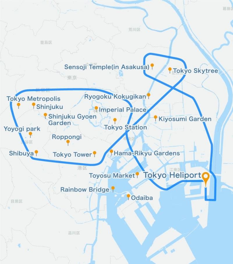[30 Minutes] Tokyo Tour: Tokyo Nostalgia Tour