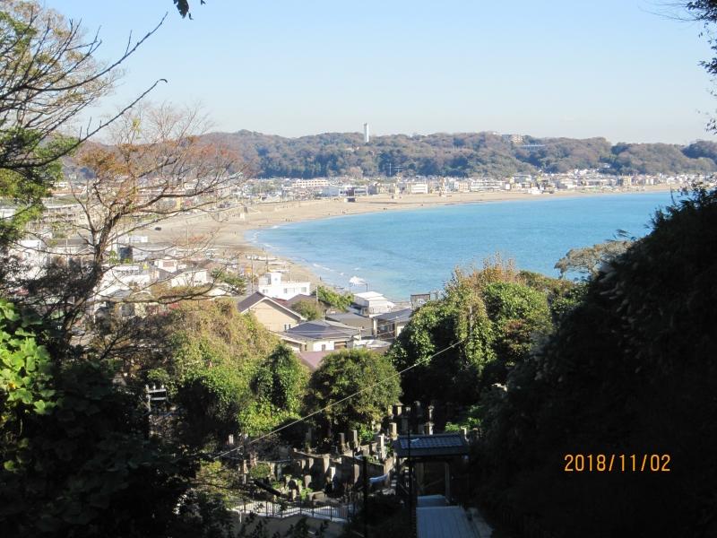 Beautiful sea shore seen from an old pass in Kamakura