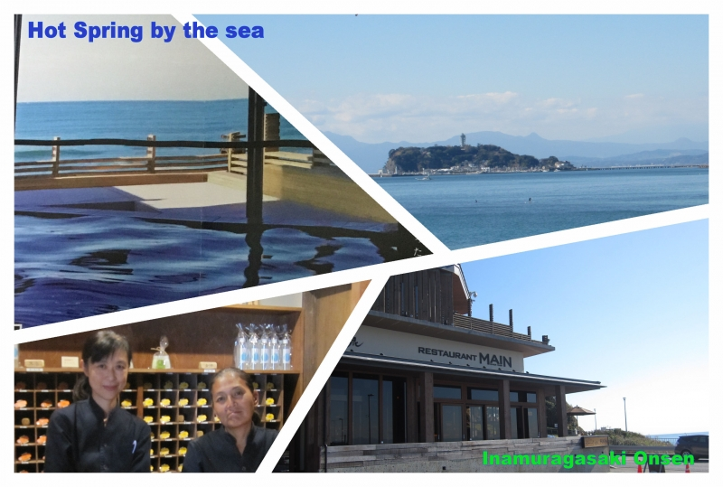 Enoshima island and a hot spa in the vicinity.