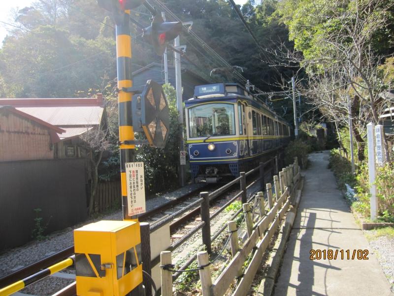 Cute train of Enoden line;just beside Goryo shrine