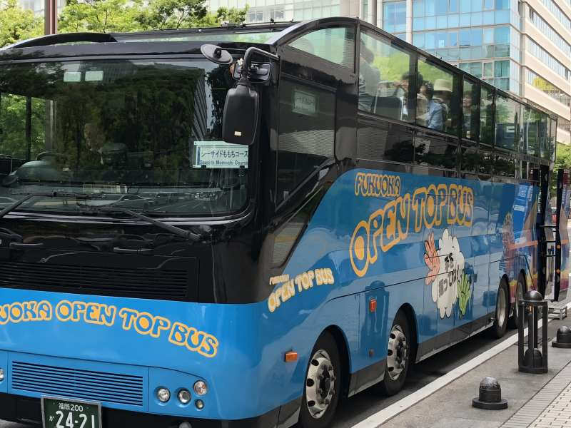 FUKUOKA OPEN TOP BUS - Double-Decker City Sightseeing Bus