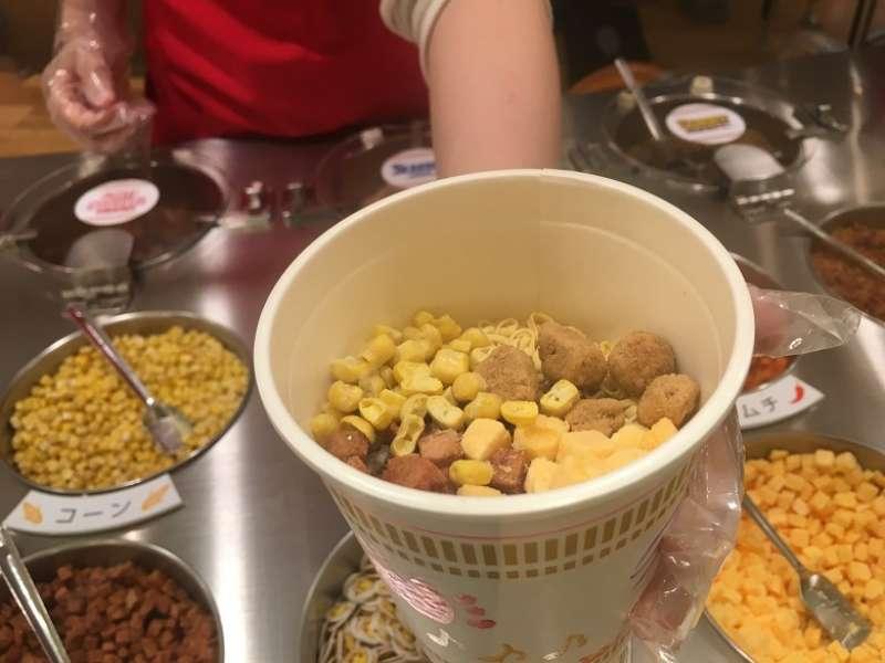 Your original Cup Noodle!