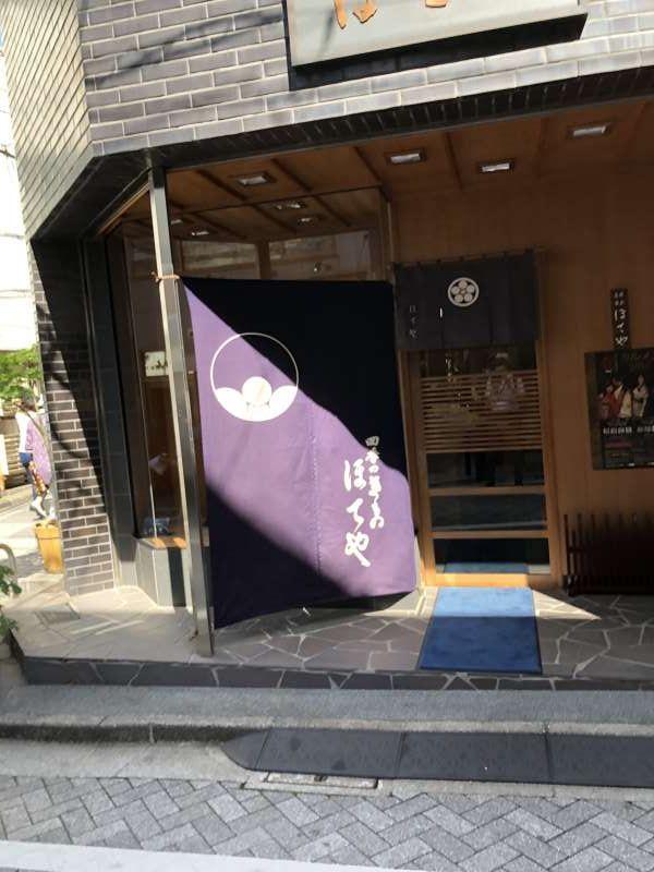 Traditional restaurant along Kagurazaka alley