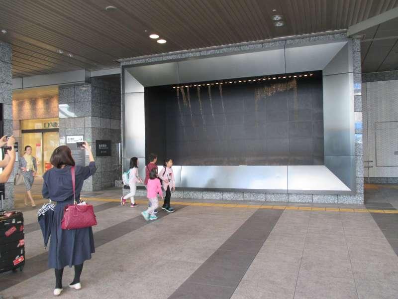 Water Clock at JR Osaka Station