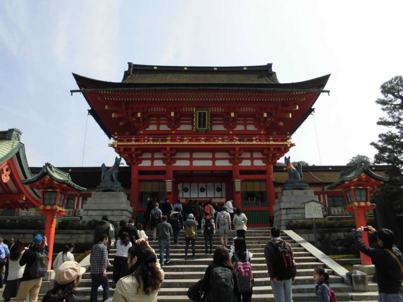 Fushimi Inari Grand Shrine, Main Gate